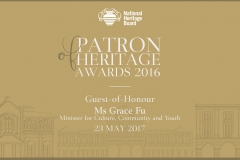 NHB Patron Heritage Awards 2016