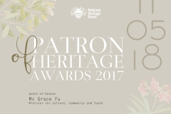 NHB Patron Heritage Awards 2017